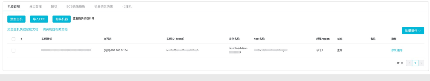 PHP应用部署到ECS_Php入门_快速入门_云效