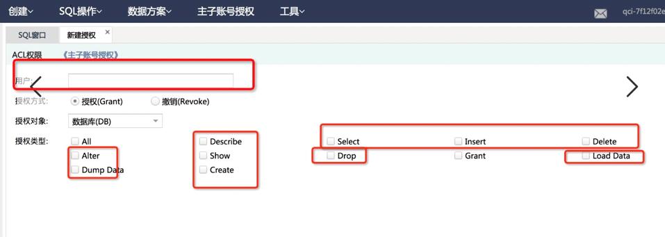 新建数据源_数据源_用户指南_智能用户增长