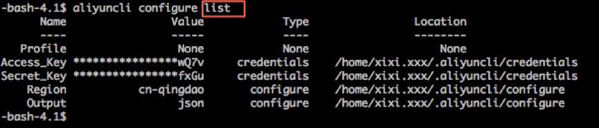 多账户使用_用户指南_CLI Python 版本
