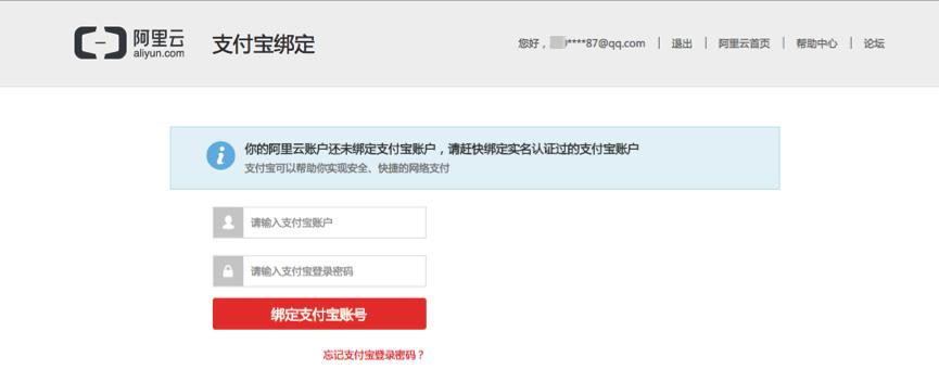 个人实名认证_注册账号_账号管理