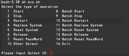 使用Shell脚本_脚本使用示例_用户指南_CLI Python 版本