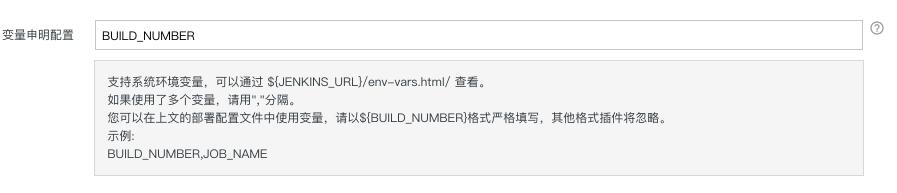 构建并部署到Kubernetes_Java项目示例_快速入门_CodePipeline