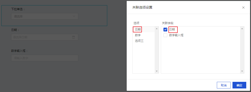 控件说明_数据填报_数据分析_Quick BI