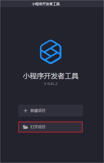 156223060450110_zh_CN
