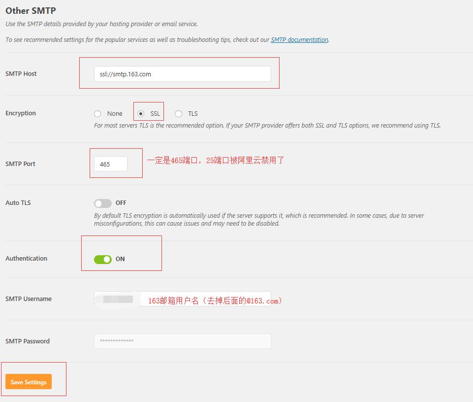 阿里云+WordPress搭建个人博客
