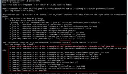 Java应用CPU打满故障处理-阿里云