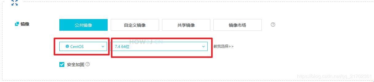 阿里云服务器ECS centos7.4搭建nginx环境部署静态代码